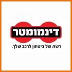 חברת ניקיון בתל אביב